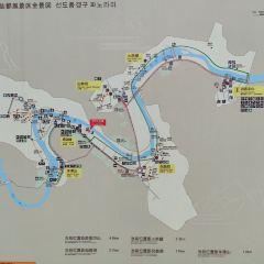 선도 관광단지 여행 사진