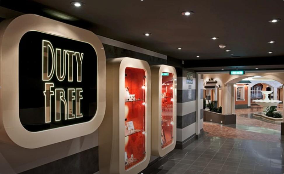 精品店 Shops Arcade