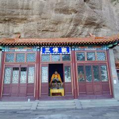 Dual Pagoda Mountain User Photo