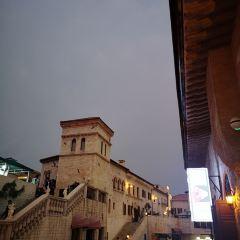 華誼兄弟(長沙)電影小鎮用戶圖片