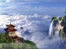 中国安徽六安六安天堂寨天泰度假村2日1晚跟团游·安徽天堂寨+白马大峡谷二日游