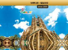 西班牙巴塞罗那+格拉纳达+葡萄牙7日6晚跟团游·【安心买·随时改】西班牙大皇宫-圣家教堂-奥林匹克运动会场-巴伦西亚大教堂-阿尔汉布拉宫-弗拉明戈舞发源地塞维利亚-里斯本大石角