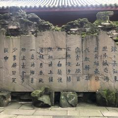 武侯祠(ぶこうし)のユーザー投稿写真