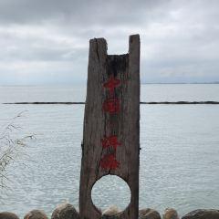 南詔風情島用戶圖片
