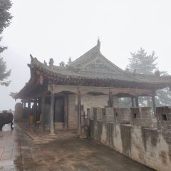 Kongdong Mountain User Photo