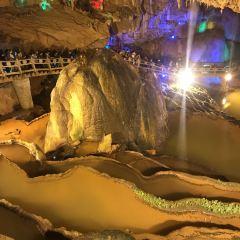 지하도석림 여행 사진