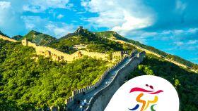 北京八达岭长城一日游【无损退改|安全无忧不早起|打卡鸟巢水立方】