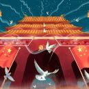 北京故宮+頤和園一日遊