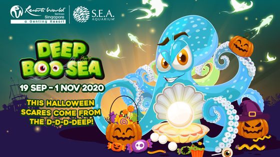 S.E.A. Aquarium™ One-Day Ticket