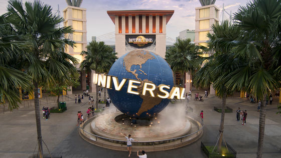 Universal Studios Singapore One-Day Ticket