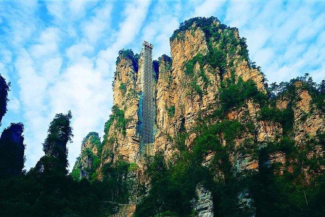 Private Zhangjiajie National Park & Tianzi Mountain Day Tour