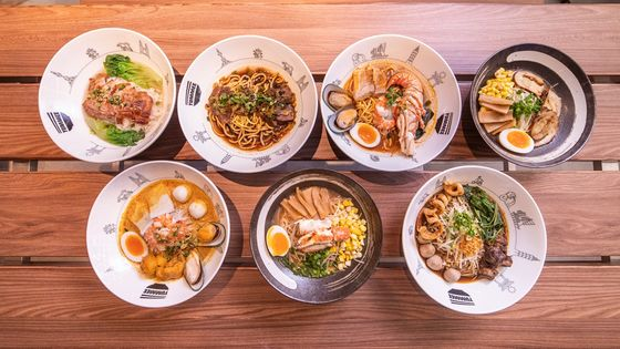 K11 MUSEA - YumMee $100 Meal Voucher with One Complimentary Iced Bear Drink