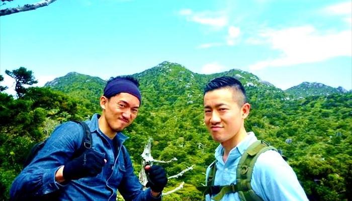 【1日】絶景のパノラマ!黒味岳登山コース