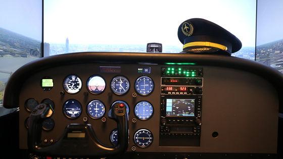 Wings Flight Academy 模擬飛行駕駛體驗 (獨家75折起)