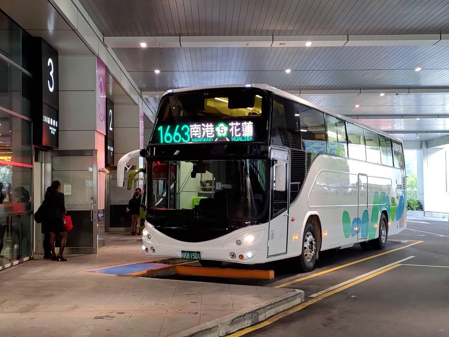 【버스티켓】 타이베이 난강 - 화련 UBUS 1663번 할인 승차권