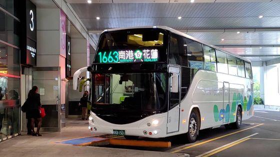 台北南港-花蓮優惠車票|統聯客運-國道1663路線