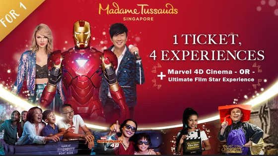 Madame Tussauds Singapore Ticket