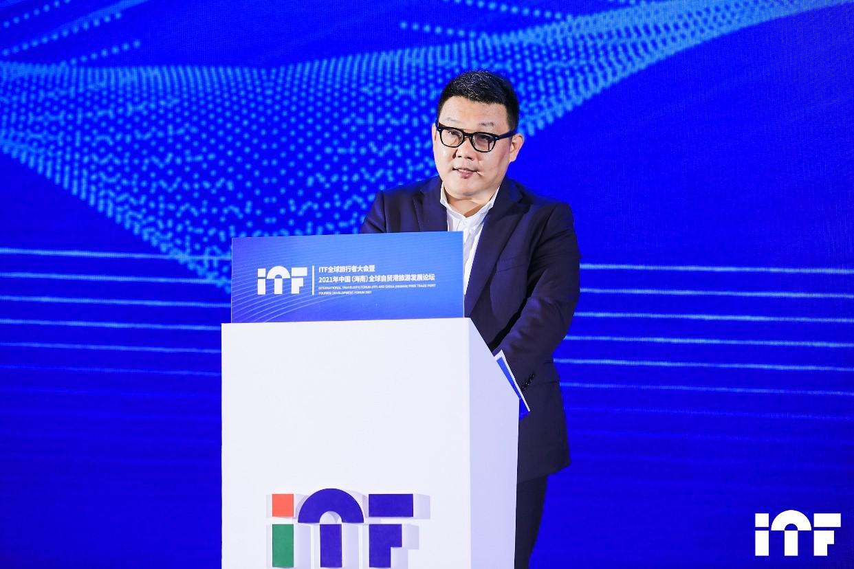 ITF Benny Wang 1