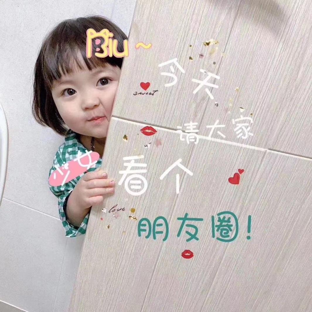 小纪子94