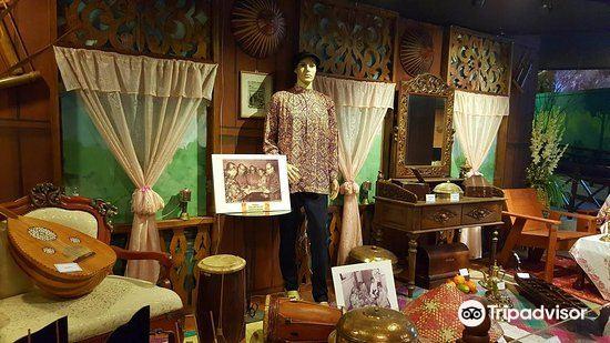 Mei Bin Numismatic Museum
