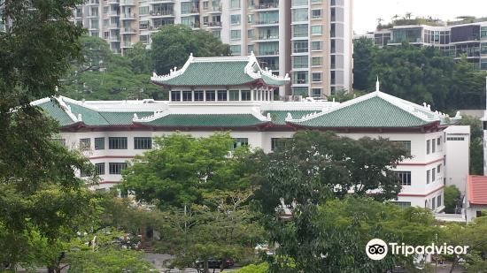 Ngee Ann Cultural Centre