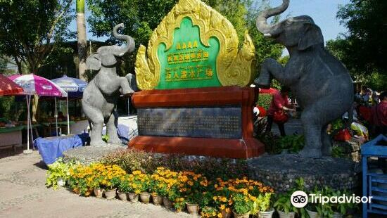 Xishuangbanna International Convention and Exhibition Center