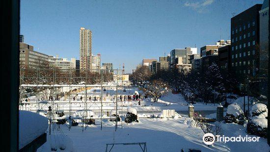 Sapporo City Museum