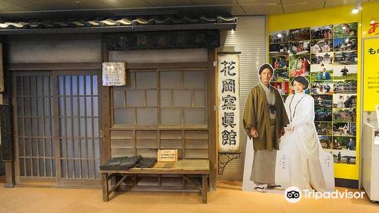 NHK 오사카 방송국 BK플라자