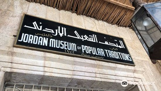 Museum of Popular Tradition