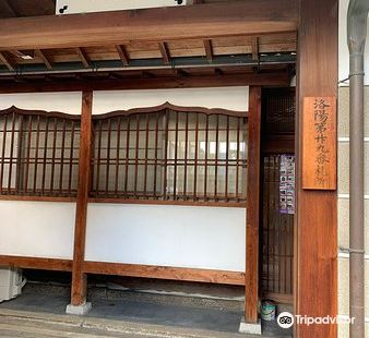 Fukusho-ji Temple