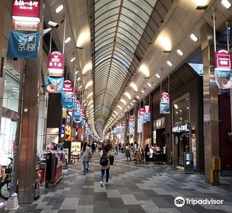 Shinkyogoku Shopping District