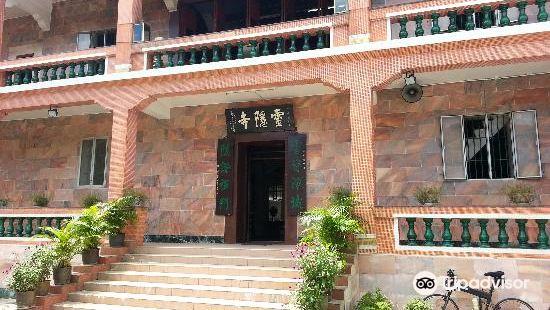 Ling Yan Monastery