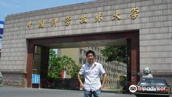 Wuhan University School of Resource and Environmental Science