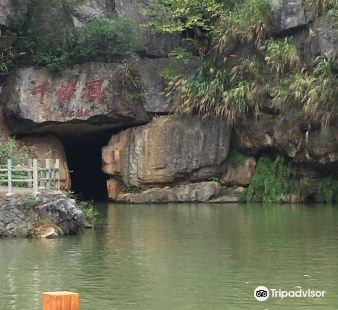 Shilongdong Tourist Area
