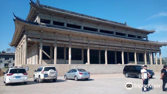 Gu Shifo Temple