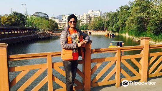 Gongjing People's Park