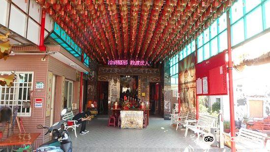 Linshuigong