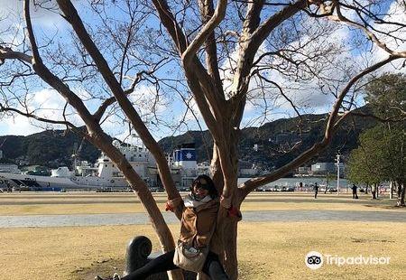 나가사키 수변공원
