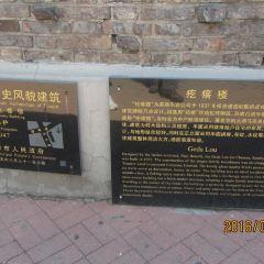중국고성보흘탑루 여행 사진