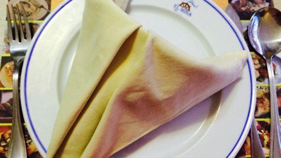 El Mina Restaurant