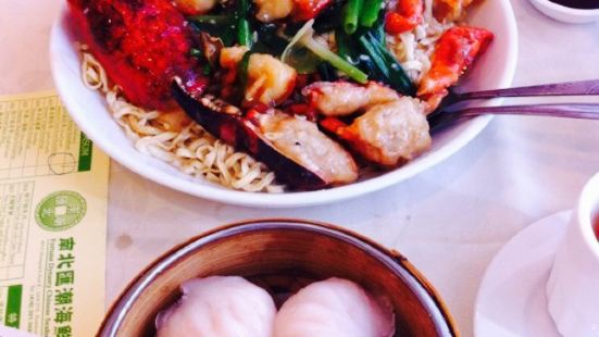 Fortune Dynasty Chinese Seafood Restaurant