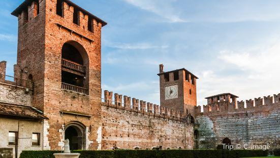 Museo di Castelvecchio