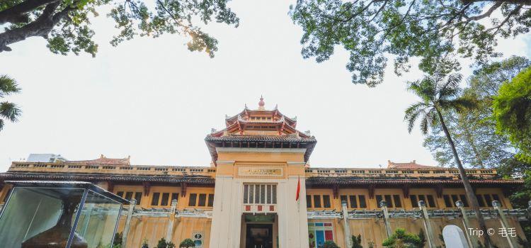 베트남 역사 박물관