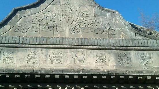 榆林民俗博物館