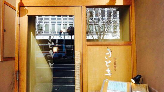 Kitokito, Tsuritani Sengyo