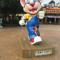 Chimelong Tourist Resort User Photo