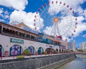 香港-北谷 酒店 自由行