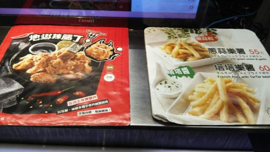 繼光香香雞(台北忠孝店)