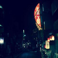 미나토 마치 리버 플레이스 여행 사진