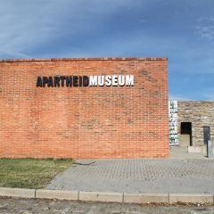 아파르트헤이트 박물관 여행 사진